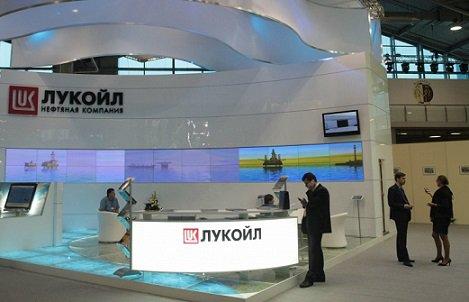 «Магнит» на3 позиции врейтинге крупнейших частных компаний Российской Федерации
