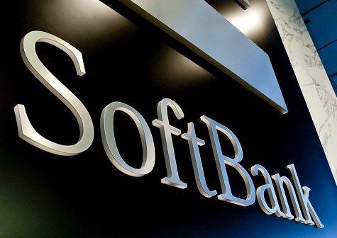Японский SoftBank иСаудовская Аравия инвестируют втехнологии $100 млрд