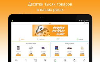бизнес интернет магазин на дому