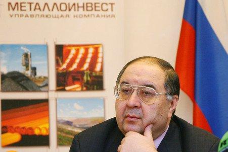 Черноземный холдинг «Металлоинвест» заканчивает перевод акций вроссийскую юрисдикцию
