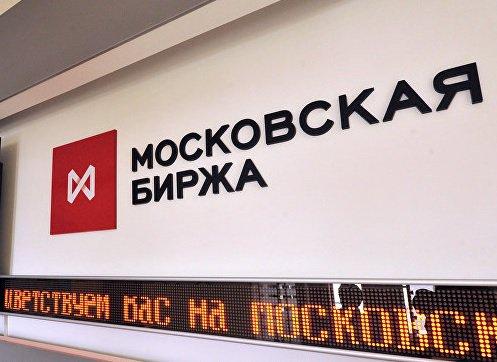 Bloomberg проинформировал об результатах размещения «РуссНефти» набирже