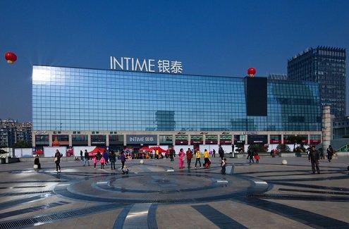 Alibaba планирует реализацию активов Intime Retail Group за $2,6 млрд