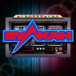 вулкан казино слоты онлайн бесплатно