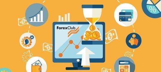 http://www.venture-news.ru/uploads/posts/2017-03/1489674364_club.jpg