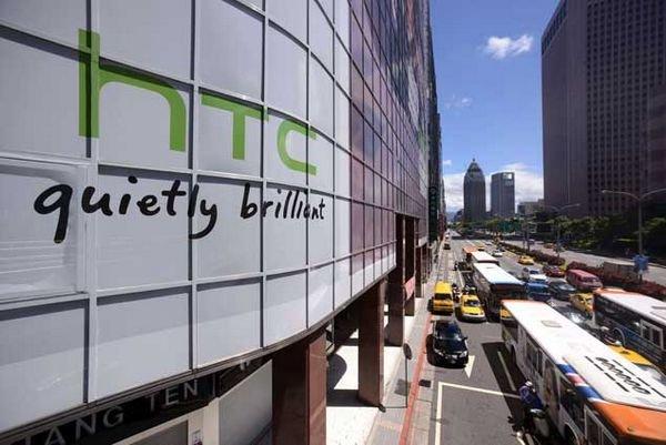 HTC продала очередной завод, чтобы инвестировать вVR