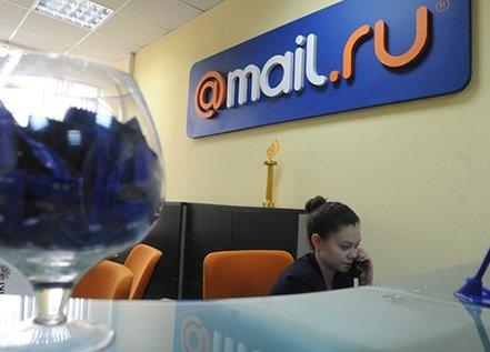 Mail.ru Group инвестирует $100 млн вразработчиков игр