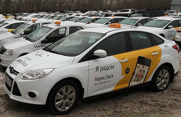 «Яндекс» рассматривает возможность отчуждения части акций сервиса «Яндекс.Такси»