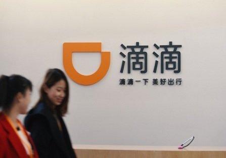 Didi Chuxing стала второй по стоимости стартап-компанией на планете