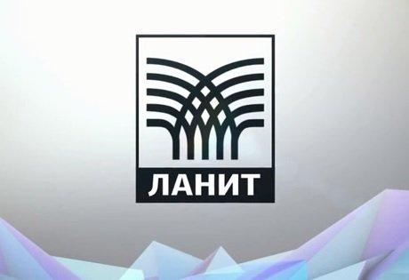 Руководство «Ланита» объявило об открытии венчурного фонда