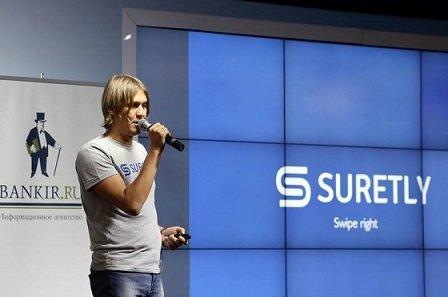 Российская стартап-компания Suretly намерена привлечь до 5 млн USD посредством ICO