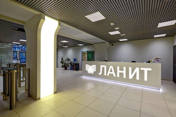 «Ланит» инвестировал свыше 1 млн USD в сервис Zozo