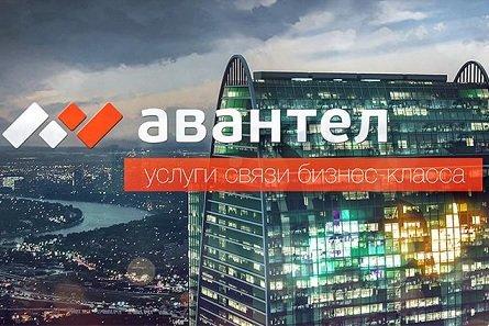 «Ростелеком» планирует вложить 2 млрд рублей в приобретение «Авантела»