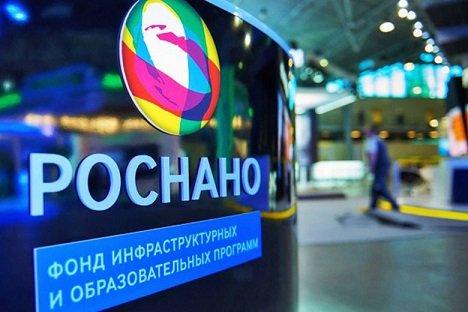 Руководство «Роснано» обратилось к правительству с просьбой о выделении 9,1 млрд рублей