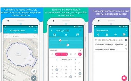 Белорусская стартап-компания Wandle привлекла инвестиции от холдинга Solbeg Group