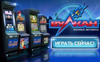 Настоящий pokerstars старс games android