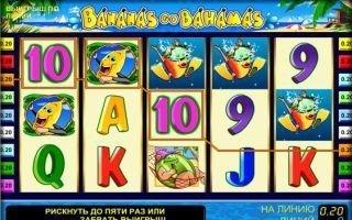беспроигрышные стратегии игры в казино