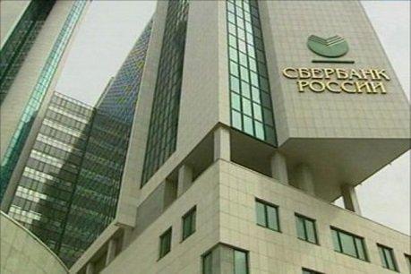 Сбербанк России и Банк Харбина анонсировали создание инвестиционного фонда