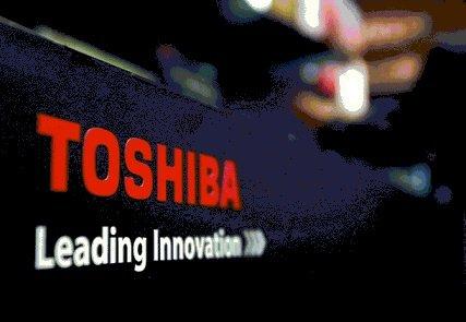 Toshiba определилась с претендентом на покупку полупроводникового подразделения