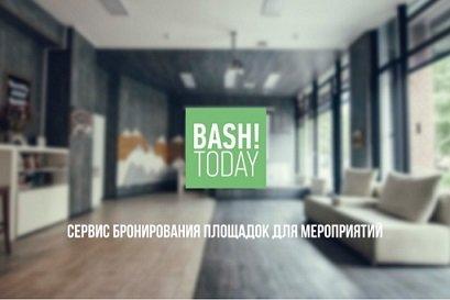 Арендный сервис Bash!Today объявил о привлечении 10 млн рублей