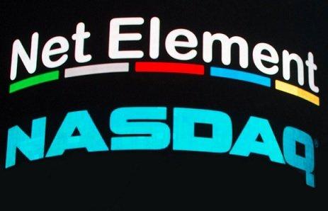 Net Element планирует привлечь 10 млн долларов