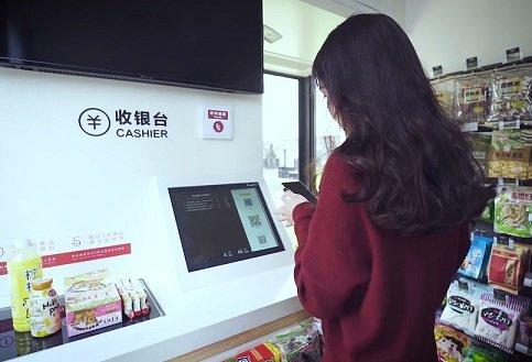 Стартапы из Китая являются лидерами по числу магазинов без персонала