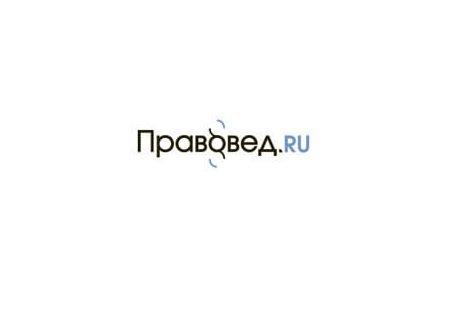 Петербургская стартап-компания «Правовед» привлекла от AddVenture 1 млн USD