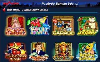 Вк игровые автоматы бесплатно фрукт коктейль игровые автоматы бесплатно