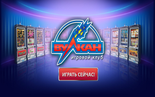 Poker online видео играть download for free