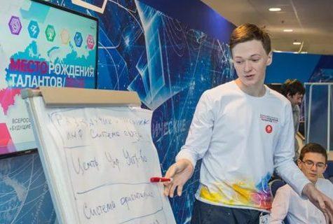 «Алмаз – Антей» поддержит талантливых школьников на форуме «Будущие интеллектуальные лидеры России»