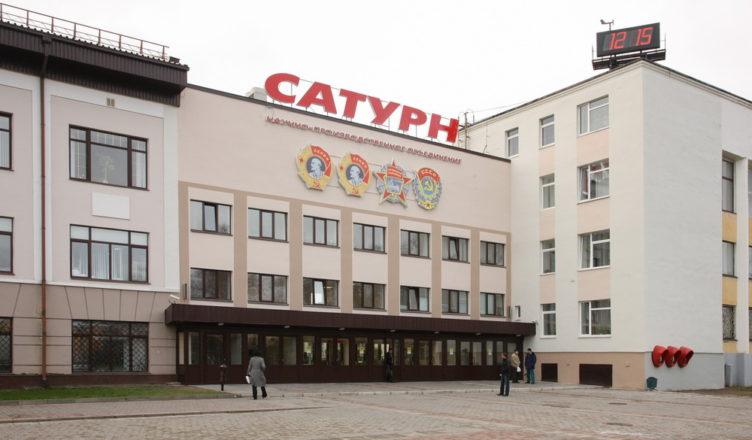 «Алмаз-Антей» в 4 раза увеличил производство продукции на омском заводе «Сатурн»