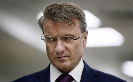 Греф прокомментировал заявление о криптовалютном крахе