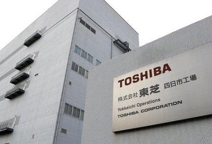 Полупроводниковый бизнес Toshiba продан за 18 млрд долларов
