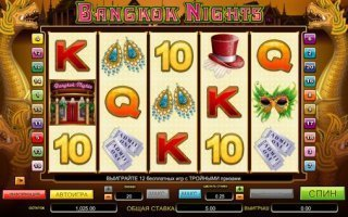 Лучшие игровые автоматы не легкий способ заработать деньги в интернете не казино