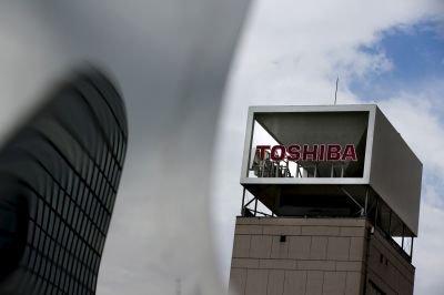 Акции Toshiba Memory будут выставлены на биржу на протяжении следующих трех лет