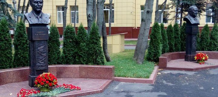 Аллею памяти генеральных конструкторов открыли в Концерне ВКО «Алмаз-Антей»