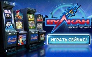 Игровые автоматы как начать бизнес хитрости казино в самп