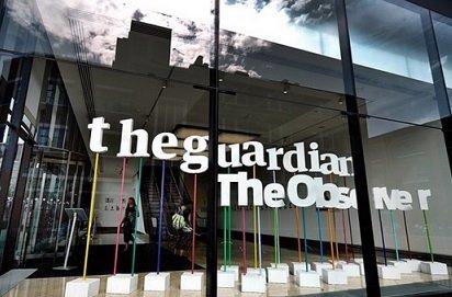 Guardian анонсировала запуск венчурного фонда объемом 55 млн долларов
