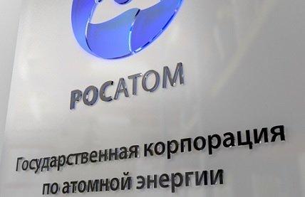 Фонд «Ростатома» объемом 6 млрд рублей начал поиск стартап-компаний для инвестиций