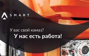 «ВЭБ Инновации» анонсировал IPO SmartSeeds