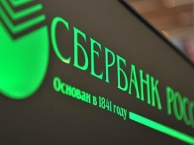 Сбербанк внедрил распознавание лиц в интернет-банкинге