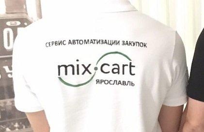 Стартап-компания Mixcart.ru вышла на рынок Испании