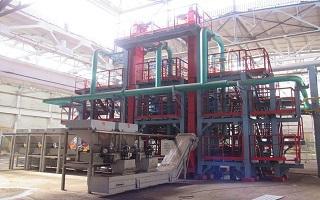 В РФ создана печь для производства чугуна из металлургических отходов