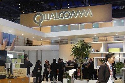 Qualcomm вложился в китайский ИИ-стартап