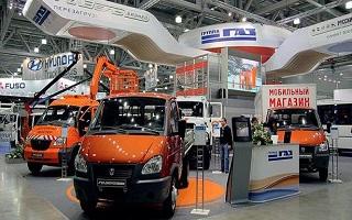 Электромобиль от Группы ГАЗ: озвучены сроки