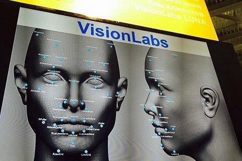 Сбербанк России стал инвестором стартапа VisionLabs