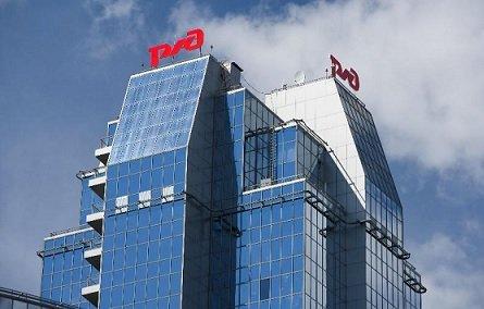 Компания РЖД намерена поддержать стартапы