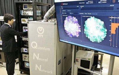 Япония намерена открыть удаленный доступ к квантовой вычислительной платформе