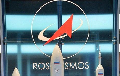«Роскосмос» анонсировал запуск собственного венчурного фонда