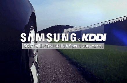 Samsung и KDDI провели тесты связи 5G в скоростном поезде