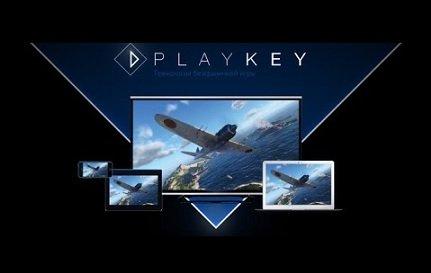 Разработчики сервиса Playkey привлекли по итогам ICO 10,5 млн USD